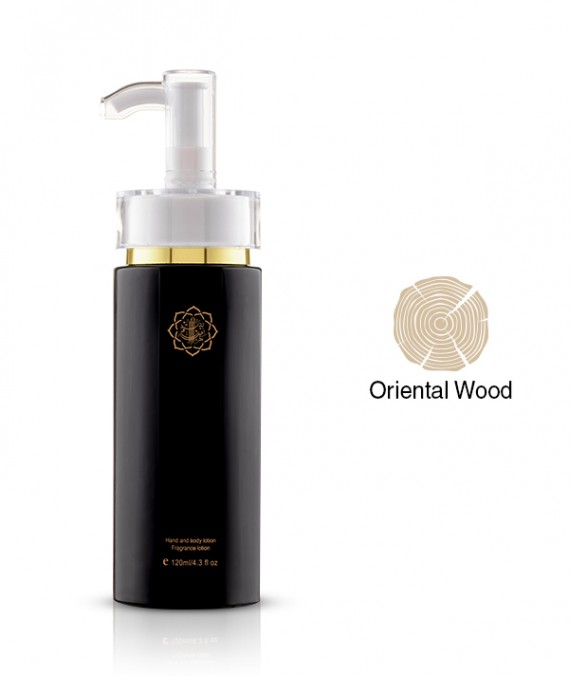 Oud Bouquet Body Lotion